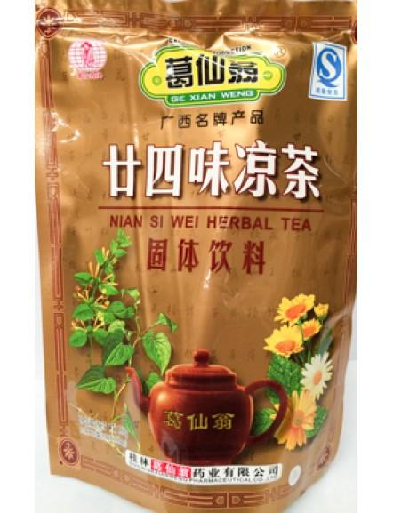Herbal Tea 命保牌二十四味凉茶(冲剂)