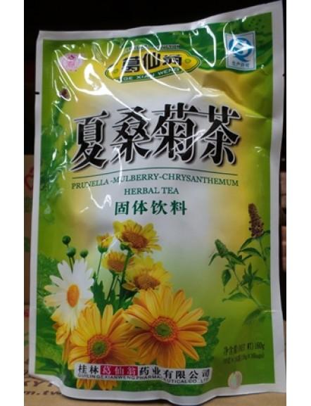 Xia Sang Ju Beverage 15g 夏桑菊冲剂