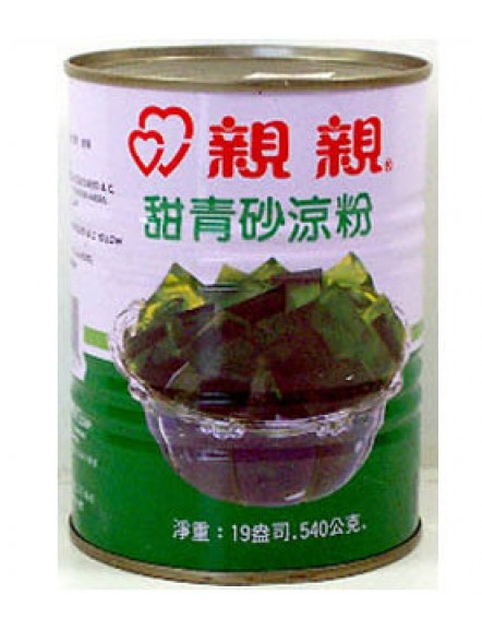 Green Grass Jelly 540g 青沙凉粉