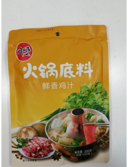 Hot Pot Sauce-Chicken 200g 川崎火鍋底料(鮮香雞汁)