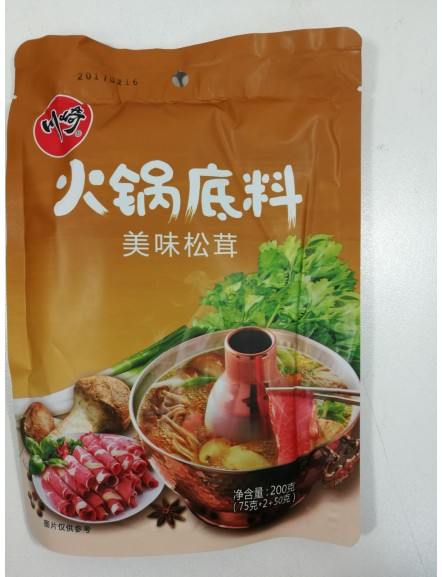 Hot Pot Sauce-Mush 川崎火锅底料(美味松茸)
