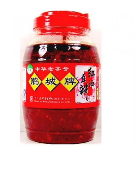 Bean Paste In Oil 1.2kg 红油豆瓣