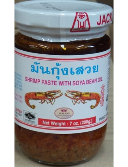 Shrimp Paste in Bean Oil 200g 浸油虾羔