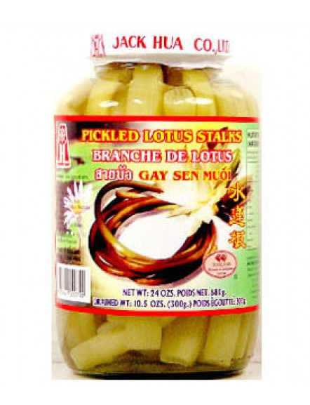 Pickled Water Lily Roots 680g 睡莲根