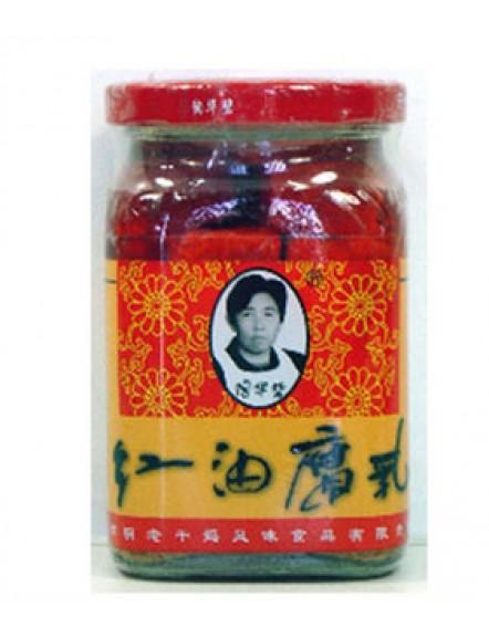 Hot Beancurd 260g 红油腐乳