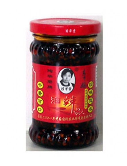 Hot Chilli Oil Laoganma 280g 油辣椒