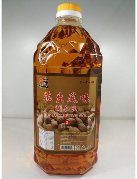 Peanut Blend Oil(梅)花生油