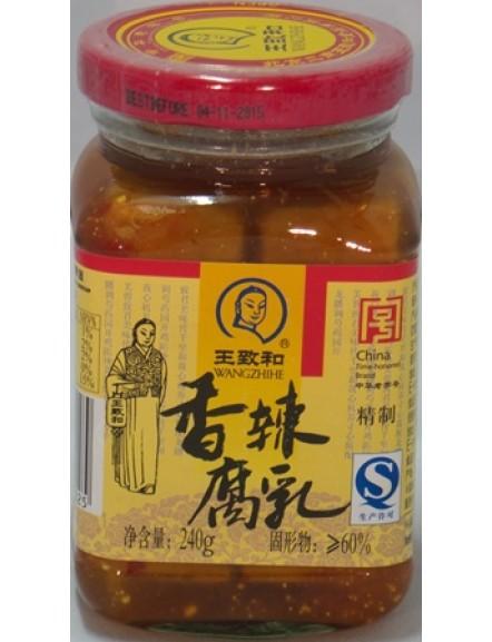 Chilli Beancurd 240g 香辣腐乳