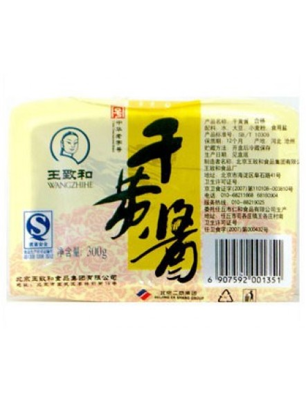 Yellow Bean Paste 300g 王致和干黄酱