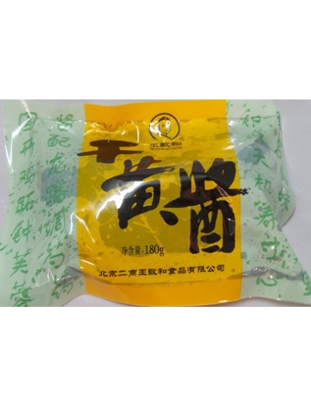 Yellow Bean Paste 180g 王致和干黄酱