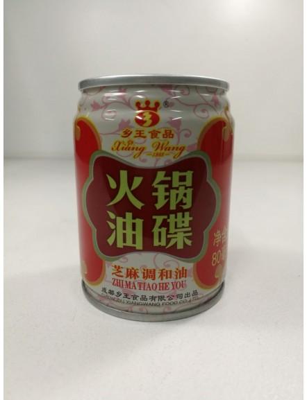 Sesame Oil(乡王)火锅油碟芝麻调和油