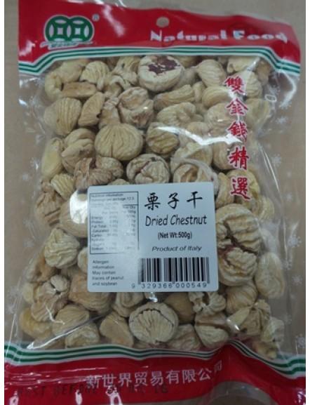 Chestnut 500g 栗子干