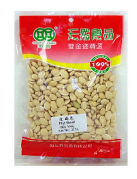 Flat Bean 200g 生扁豆