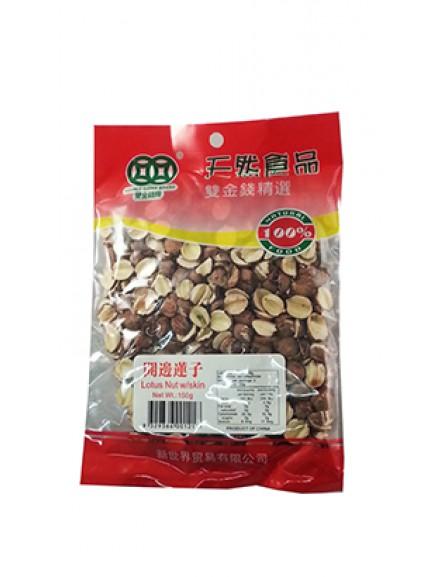 Lotus Nuts w/ Skin 150g 半边湘莲