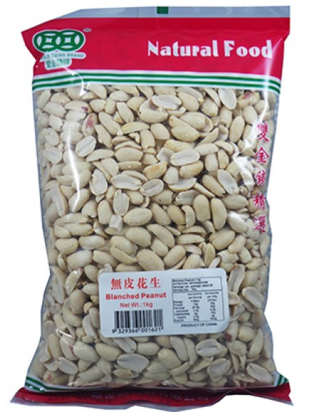 Peanut w/o Skin 1kg 无皮花生