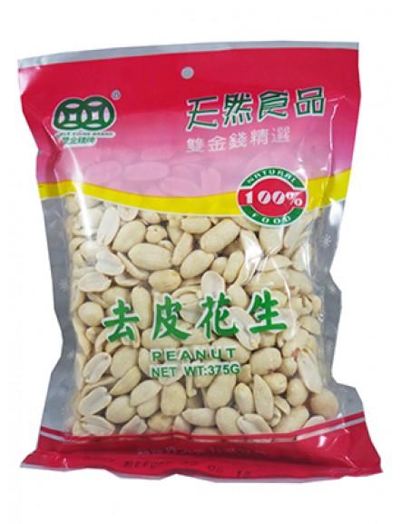 Peanut w/o Skin 375g 无皮花生