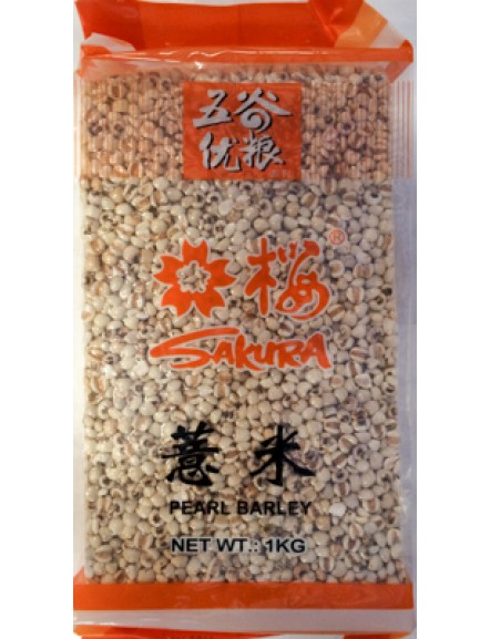 Pearl Barely L生苡米(1kg)