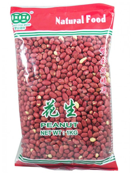 Peanut 'RED' Skin 1Kg 红皮花生