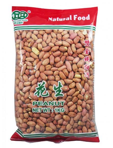 Peanut w/ Skin 1kg 有皮花生