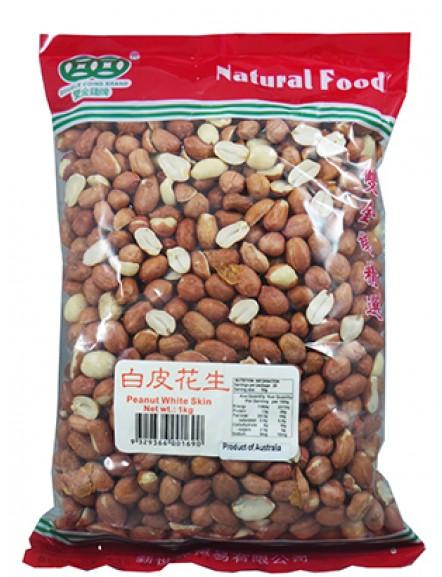Peanut 'White' Skin 1kg 白皮花生