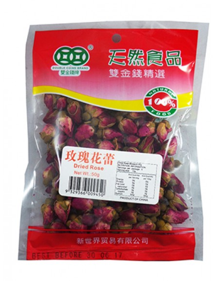 Dried Rose Blossom 50g 玫瑰花蕾