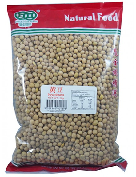 Soya Bean 1kg 黄豆
