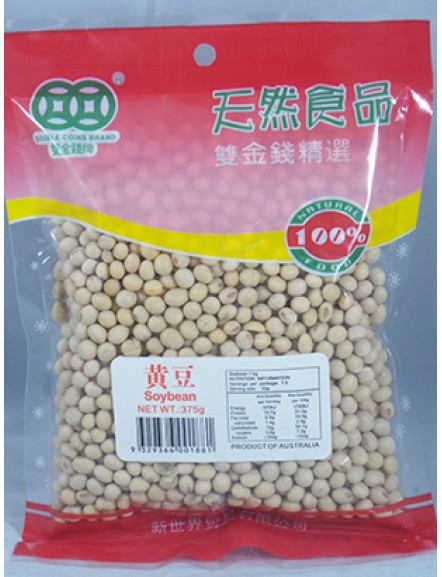Soya Bean 375g 黄豆
