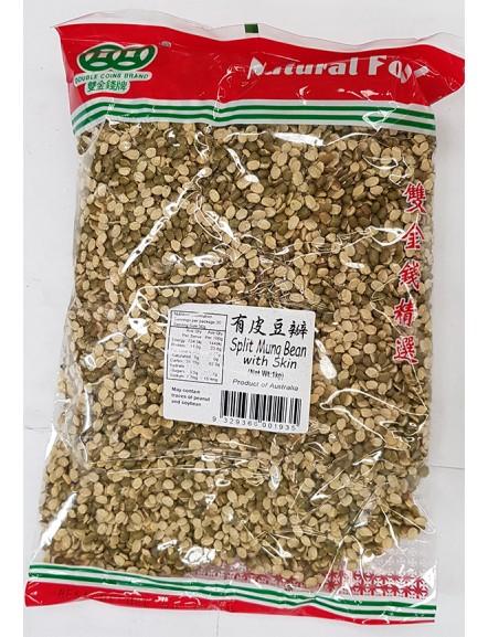 Split Mung Bean w/ Skin 1kg 有皮豆畔