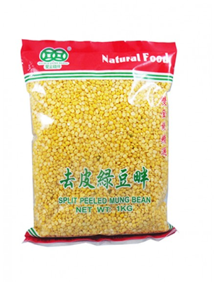 Split Peeled Mung Bean 1kg 去皮豆畔