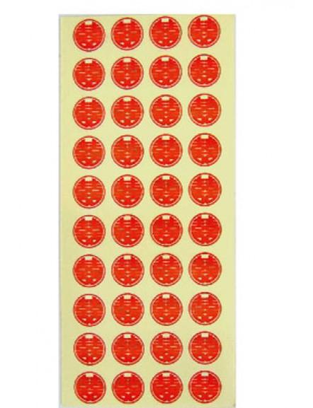 Dble Happiness Stickers 'S' 双喜贴纸