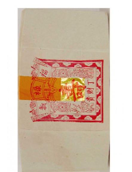 Dai Kong Bo Paper 20pai 大江宝