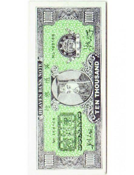 Dollars,US 10pks 美金冥币