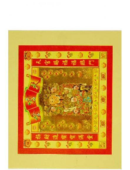 Colour Heven God Gold Paper 天公金