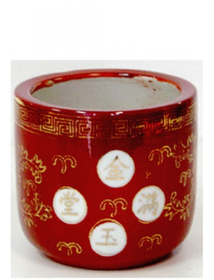 Clay Incense Pot #40 'M' 金玉满堂