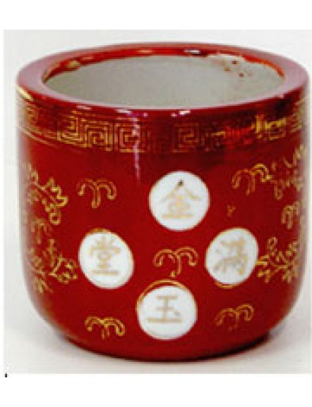 Clay Incense Pot #50 'L' 金玉满堂