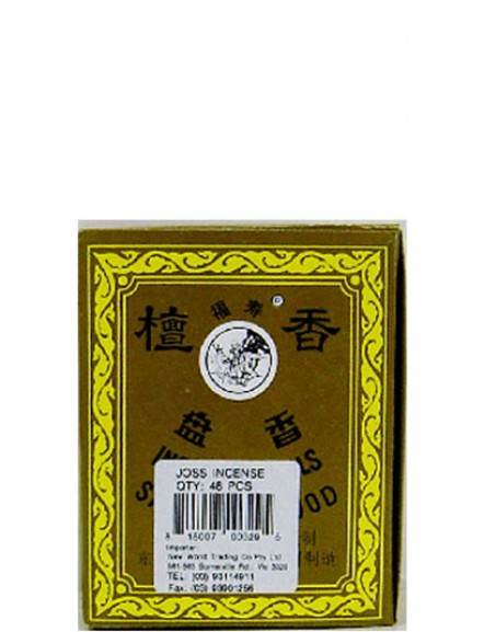 Coiled Sandwood Incense 檀香盘香
