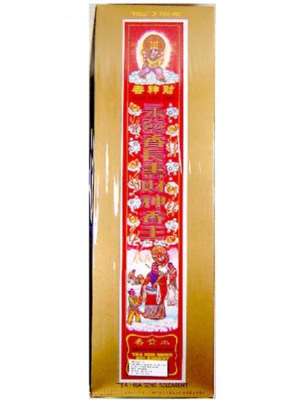 Chai Seng Incense 20p 永发财神香