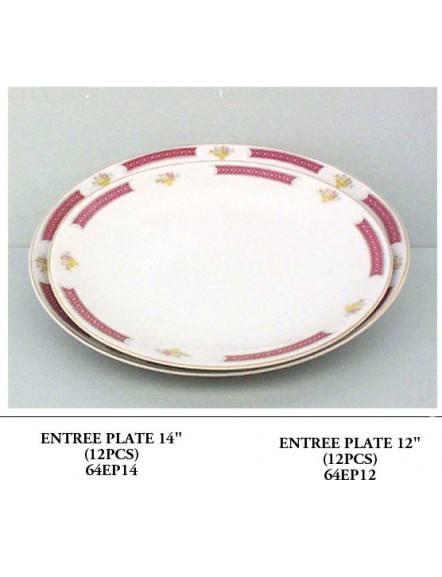 6409 Entree Plate14&quot 拼盘