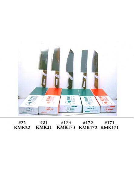 Knife #22  不锈钢刀