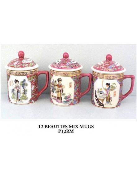 12 Beauties Mug w/ Lid 十二金钗有盖茶杯