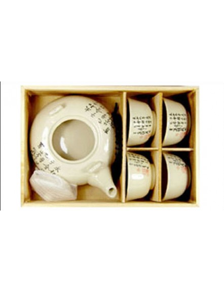 5 pcs Writing Tea Set 日式茶具