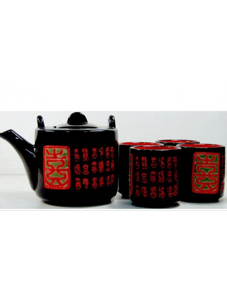 Japanese Teaset-Black writing 黑红字茶具