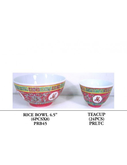 Red Longevity Rice Bowl 4.5&quot 红万寿企口碗