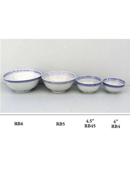 Rice' Rice Bowl 4.5&quot 6pcs 米通企口碗