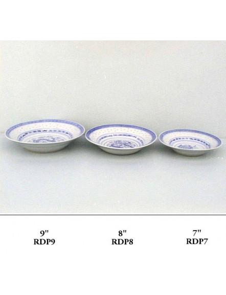 Rice' Deep Plate 8&quot  米通深碟