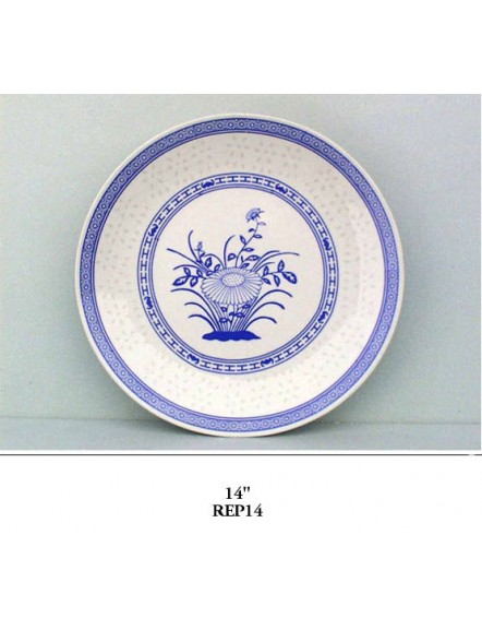 Rice' Entree Plate14&quot  米通拼盘