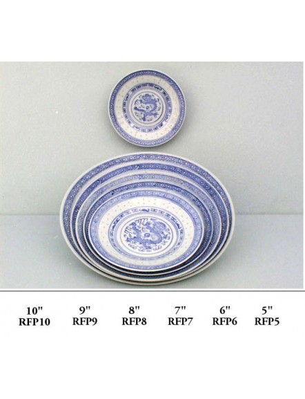 Rice' Flat Plate 9&quot  米通平碟