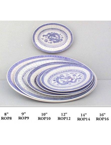 Rice' Oval Plate 14&quot 18pcs 米通长碟