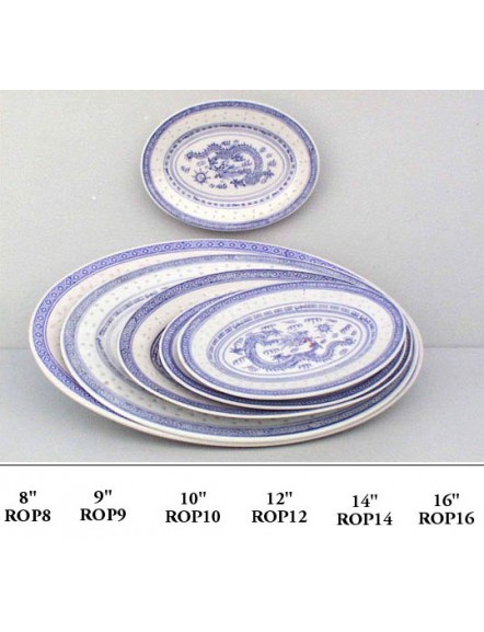 Rice' Oval Plate 9&quot 9pcs 米通长碟