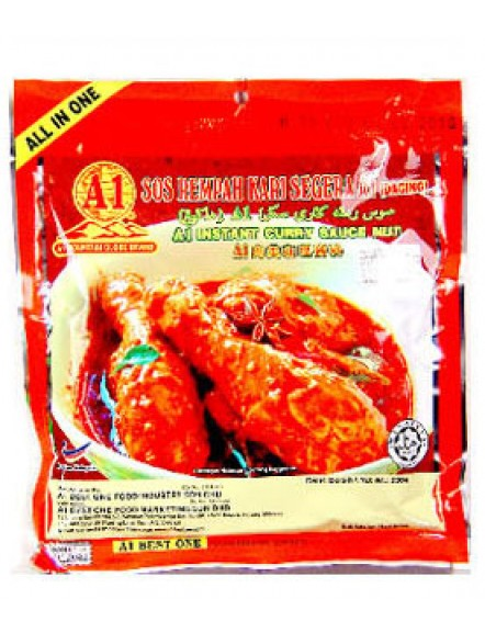 Instant Curry Paste(meat)230g 咖喱(肉)